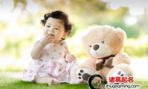 女宝宝寓意好听的名字2021牛年