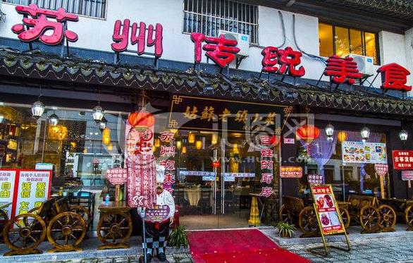 美食店起名